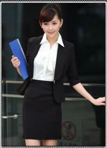 Dong-Phuc-Cong-So-Vest-Nu-13-218x300