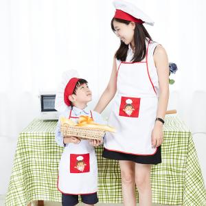 apron kid 8